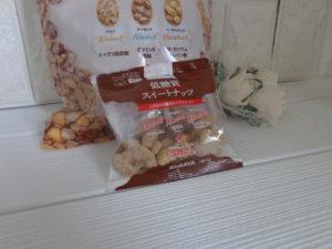 低糖質ナッツ